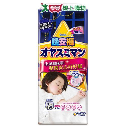 滿意寶寶晚安褲-女XL含以上(22片/包)