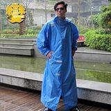 天德牌-隨你變專利三用連身雨衣-淺藍