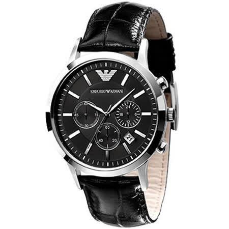 ARMANI 優質型男三眼腕錶