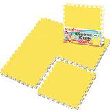 LOG樂格 粉彩環保巧拼墊–小鴨黃 (60x60cmx4片)