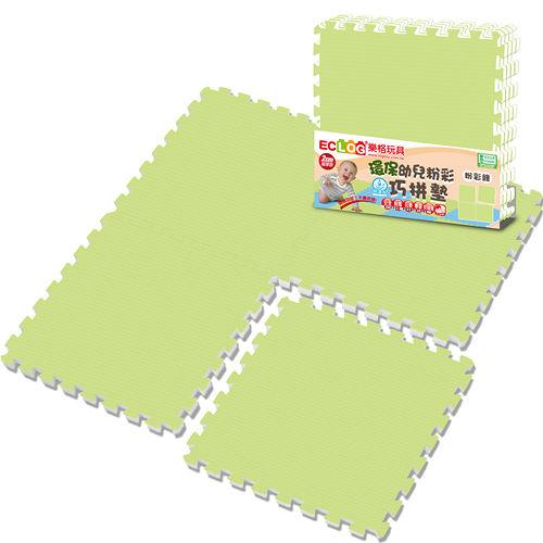 LOG樂格 粉彩環保巧拼墊–田園綠 (60x60cmx4片)