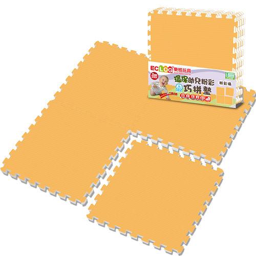 LOG樂格 粉彩環保巧拼墊–波斯橘 (60x60cmx4片)