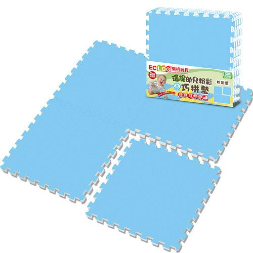 LOG樂格 粉彩環保巧拼墊–天空藍 (60x60cmx4片)