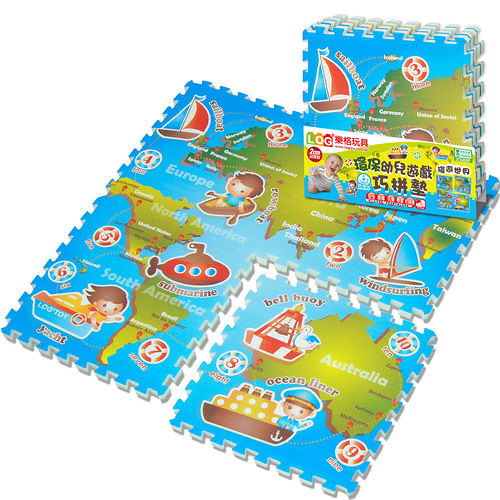 【LOG樂格】環保遊戲2cm巧拼地墊 -環遊世界(60x60cmx4片)