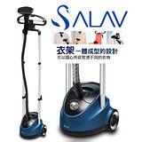 【法國SALAV】直立式蒸氣熨燙機 (GS42-BJ)