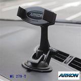 ARKON智慧型手機 / 平板電腦/導航機單手固定黏膠吸盤車架組-MG279-T