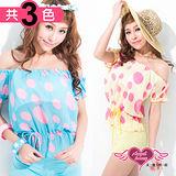 【天使霓裳】輕甜品味 兩件式泳衣(共3色)