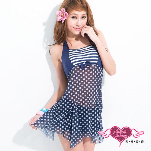 【天使霓裳】沁甜夏日 兩件式泳衣(深藍)