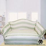 《M.B.H─綠光森林》DIY單人彈性便利套沙發罩(綠)