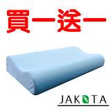 【JAKOTA】3M透氣舒眠高密度記憶枕--台灣精製(買一送一)