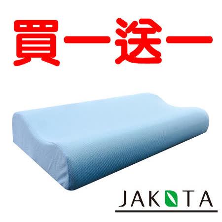 JAKOTA-買1送1 3M透氣高密度記憶枕