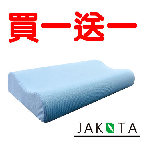 JAKOTA台灣精製 3M舒眠高密度記憶枕