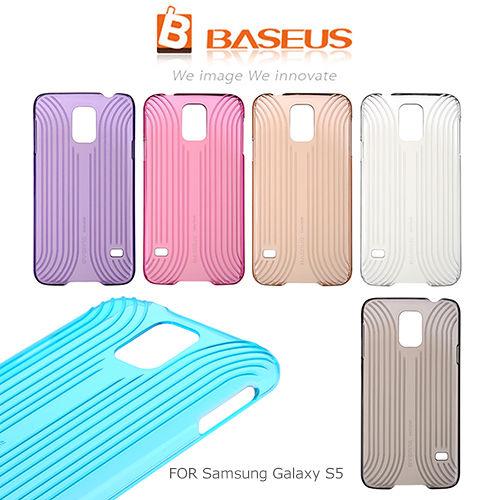 BASEUS 倍思 Samsung Galaxy S5 貝殼系列保護殼