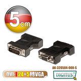 曜兆DIGITUS DVI-I(24+5)公轉VGA(母)轉接頭