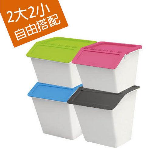 獨家破盤 可疊式收納箱四入