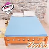 LooCa吸濕排汗七段式無重力乳膠床墊(雙人5尺)