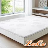 LooCa 舒柔七段式無重力紓壓乳膠床墊(雙人5尺)