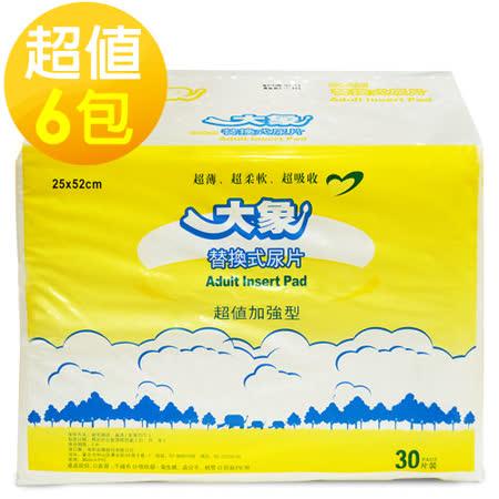 大象 (6包,共180片) 面替換式尿片