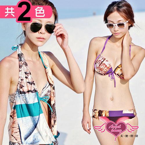 【天使霓裳】 自然魅力 三件式鋼圈泳衣(共2色)