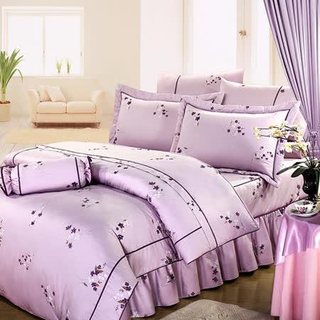 KOSNE-加大 精梳棉六件式床罩