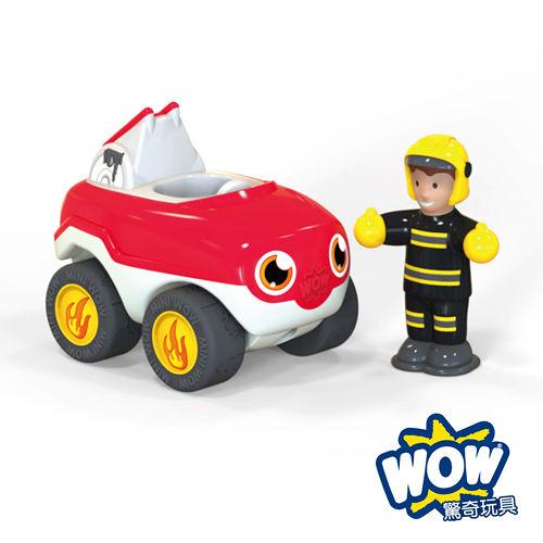 英國~WOW Toys 驚奇玩具~隨身迷你車~滅火先鋒 火焰