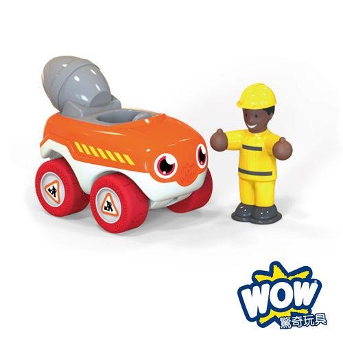 英國~WOW Toys 驚奇玩具~隨身迷你車~水泥車 克萊