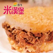 喜生米漢堡 任選4盒(12個) (含運特惠)