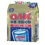 OAK特濃全脂奶粉1.4kg