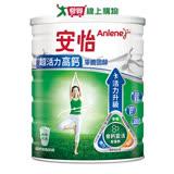 安怡超活力高鈣低脂奶粉1.5KG