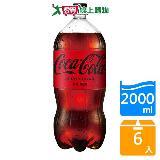 可口可樂CocaColazero寶特瓶2L*6瓶