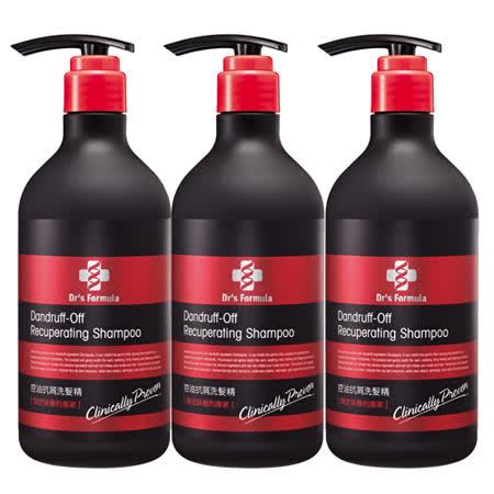 台塑生醫 控油抗屑洗髮精x3入