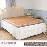 【凱堡】焦糖瑪琪朵透氣兩用床墊 - 雙人