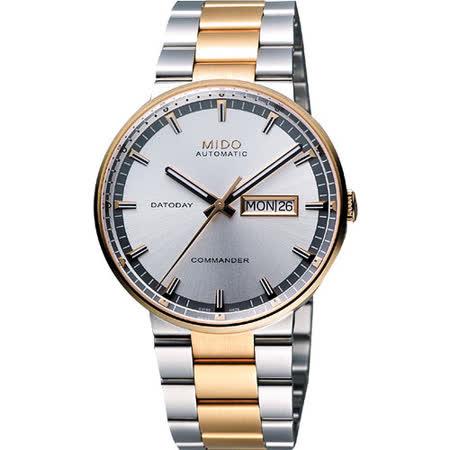MIDO Commander 香榭系列機械腕錶-玫瑰金+銀色 M0144302203100