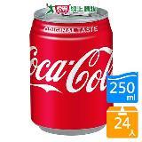 可口可樂易開罐250ml*24入