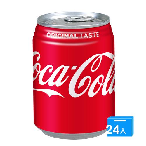 可口可樂易開罐250mlx24入