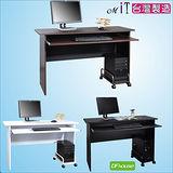 《DFhouse》黑森林電腦桌 主機架+附鍵盤 3色