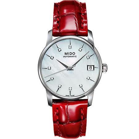 MIDO 鑽石名媛機械皮帶女錶-紅 M0072071610600
