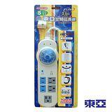 東亞 五插定時延長線 TY-325 6.6尺