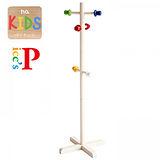 《C&B》na-KIDS Picc's快樂兒童衣帽架