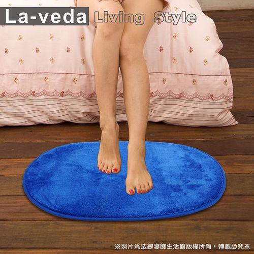 La Veda 橢圓踏墊60x40cm【寶石藍】