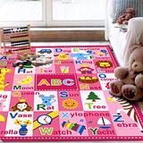 【范登伯格】ABC最 HITO 埃及進口兒童成長學習地毯-100X130cm