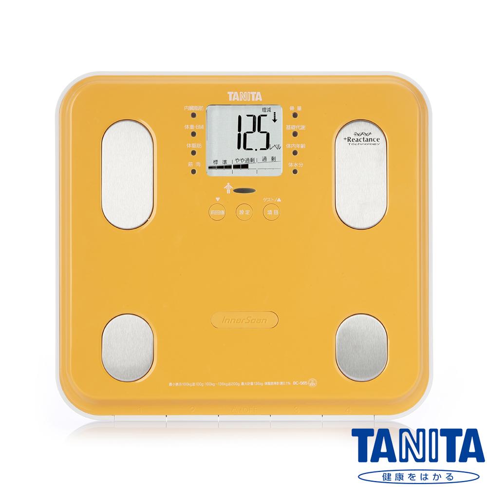 日本TANITA 九合一體組成計 BC565 - 鏡面橙橘