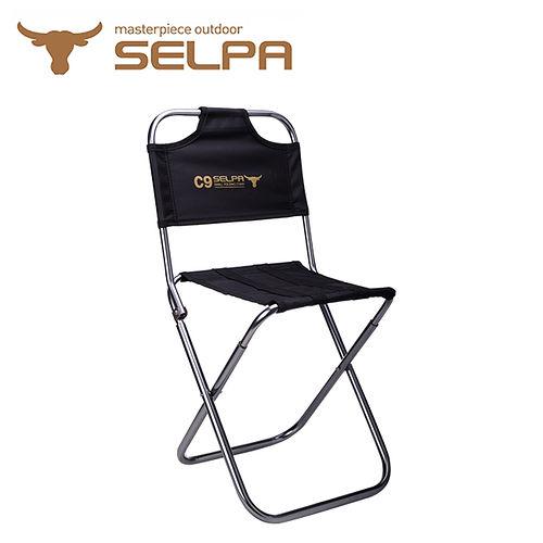 【韓國SELPA】鋁合金戶外靠背折疊椅/釣魚椅/摺疊凳/