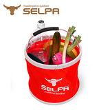 【韓國SELPA】收納大容量可摺疊多用途水桶/裝水/釣魚/露營/洗車(紅色)