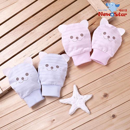 【聖哥-明日之星New Star】透氣純棉 薄-嬰兒護手套(緹花布、繡花)藍、粉紅色