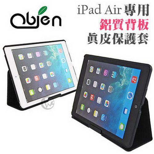 Obien iPad Air 可上鎖 鋁質背板 真皮保護套-送筆記型電腦防盜鎖