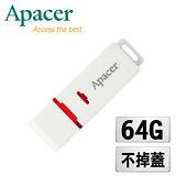 Apacer 宇瞻 AH223 白色達人 64G 隨身碟