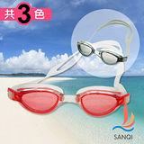 【SANQI三奇】夏日必備抗UV防霧休閒泳鏡(2908-共3色)