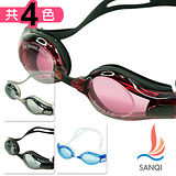 【SANQI三奇】夏日必備抗UV防霧休閒泳鏡(2978-共4色)