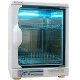 【小廚師】多功能紫外線殺菌烘碗機/奶瓶消毒機 FOKI-7
